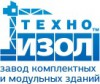 Логотип ЗАВОД ТЕХНО-ИЗОЛ, ЗКМЗ, Производство, изготовление и монтаж металлоконструкций, сэндвич-панелей, модульных зданий. Поставки по всей России.